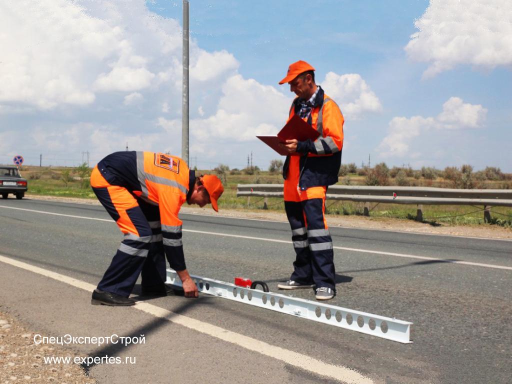 Кто проводит экспертизу дорожного покрытия